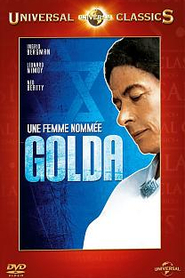 Une Femme nommée Golda