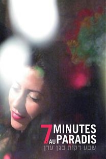 7 minutes au paradis