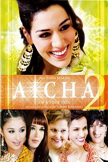 Aïcha 2 - Un job à tout prix