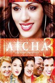 Aïcha 3 - La grande débrouille