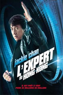 L'Expert de Hong Kong