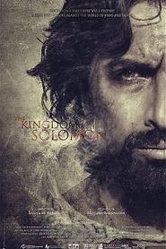 Le Royaume de Salomon