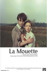 La Mouette