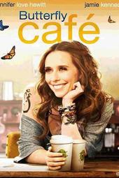 Butterfly Café
