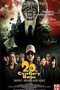 20th Century Boys - Film 3