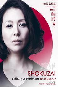 Shokuzai : Celles qui voulaient se souvenir