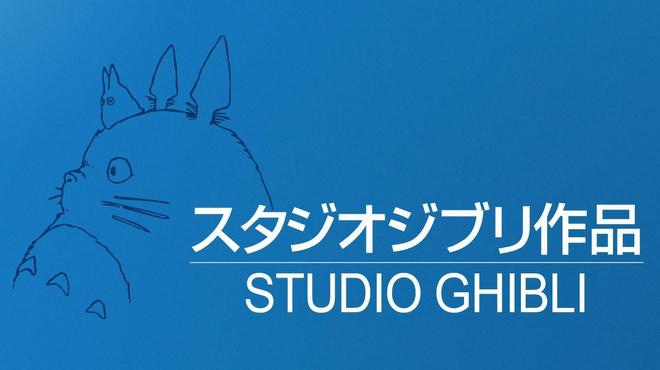 A la découverte des coulisses du studio Ghibli