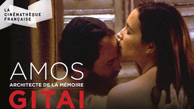 Amos Gitai : l'exposition-hommage à la Cinémathèque Française