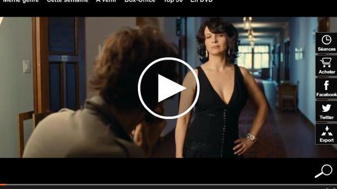 Découvrez la bande-annonce de Sils Maria, projeté aujourd'hui à Cannes