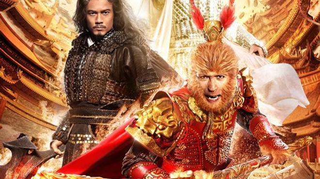 Festival du cinéma chinois en France : Le Roi Singe en ouverture ce soir !