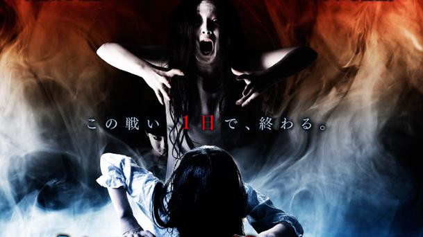 Sadako vs. Kayako : une affiche et un teaser du cross-over !