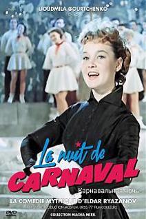 La Nuit de Carnaval