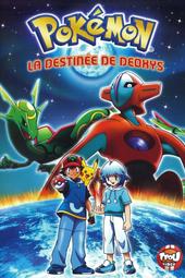 Pokémon : La destinée de Deoxys