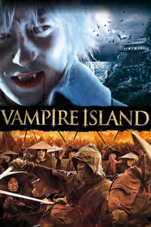 Higanjima, l'île des vampires