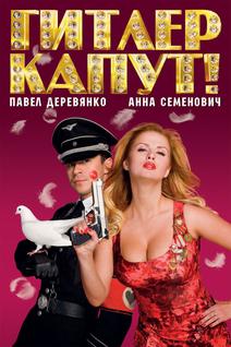 Hitler's Kaput!