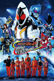 Kamen Rider Fourze the Movie: Space, Here We Come!