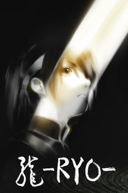 Ryu -RYO