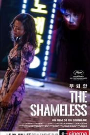 The Shameless