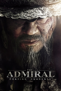 The Admiral  Roaring Currents