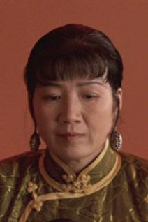 Cao Cui-Fen