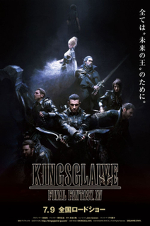 Final Fantasy XV - Kingsglaive