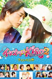 Mischievous Kiss the Movie Part 2: Campus