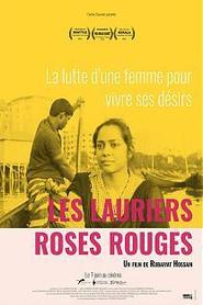 Les lauriers roses rouges