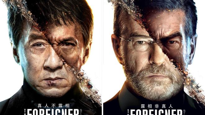 Jackie Chan et Pierce Brosnan, menaçants dans de nouveaux posters de The Foreigner