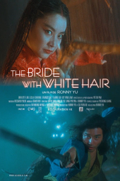 La Mariée aux cheveux blancs