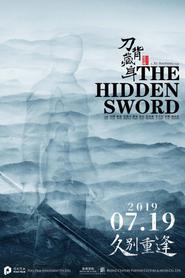 The Hidden Sword