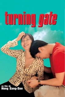 Turning Gate