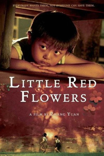 Little Red Flowers