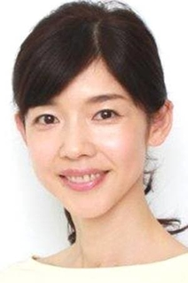 Chiho Terada
