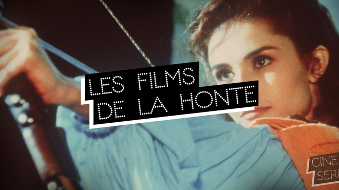 #LesFilmsDeLaHonte : Il était une fois... La Caverne de la rose d'or