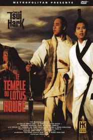 Le Temple du Lotus Rouge