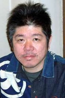 Rokuro Mochizuki