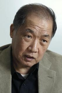 Mitsuo Yanagimachi