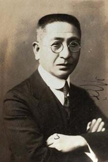 Hideo Fujino