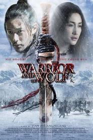 Le guerrier et le loup