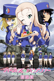 Girls and tanks the final: Part II