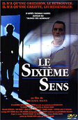 Le Sixième Sens