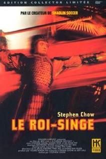 LE ROI SINGE