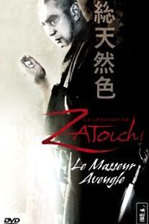 La légende de Zatôichi : Le masseur aveugle