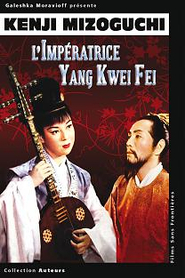 L'Impératrice Yang Kwei Fei