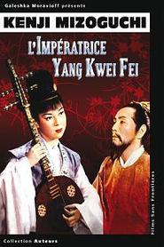 L'Impératrice Yang Kwei Fei