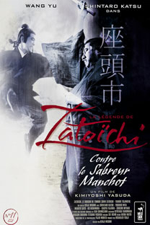 La légende de Zatôichi : zatôichi contre le sabreur manchot