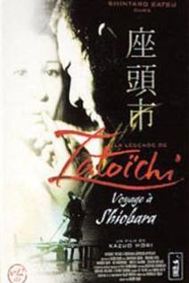 La légende de Zatôichi : Voyage à Shiobara