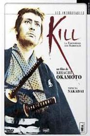 Kill la forteresse des samourais