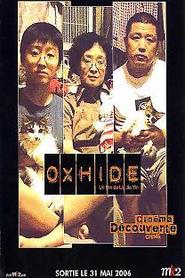 Oxhide