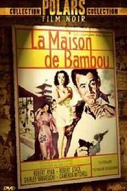 La Maison de Bambou